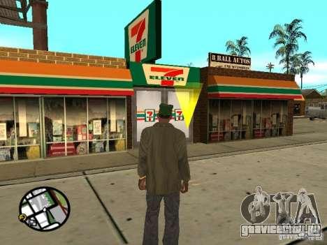 Новые текстуры забегаловок для GTA San Andreas четвёртый скриншот
