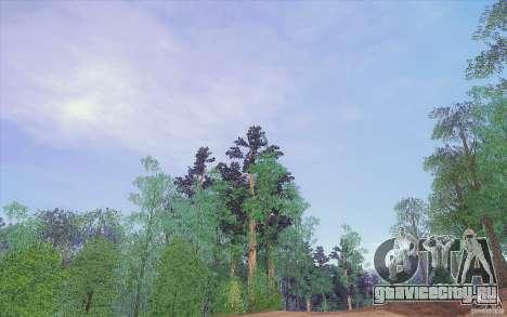 Sky Box V1.0 для GTA San Andreas четвёртый скриншот