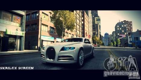 Bugatti Galibier 16C (Bug fix) для GTA 4 вид сбоку