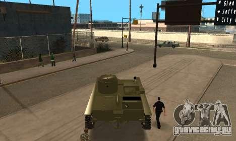 Т-38 для GTA San Andreas вид сзади слева