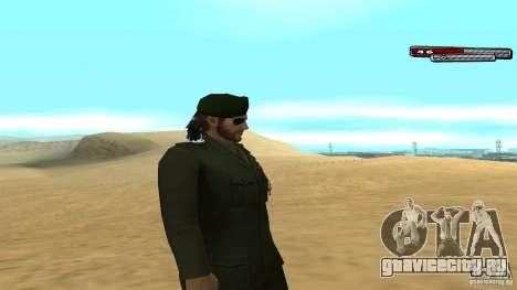 Генерал для GTA San Andreas третий скриншот
