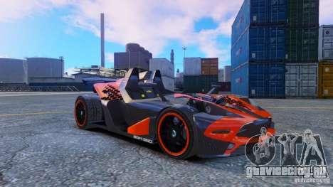 KTM X-BOW Body Kit Final для GTA 4