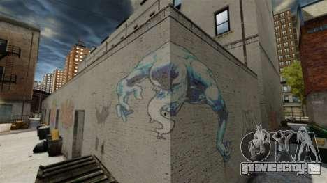 Новые граффити для GTA 4 второй скриншот