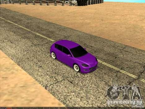 Mazda Speed 3 Stance для GTA San Andreas вид справа