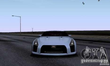 Sa RaNgE PoSSibLe для GTA San Andreas пятый скриншот