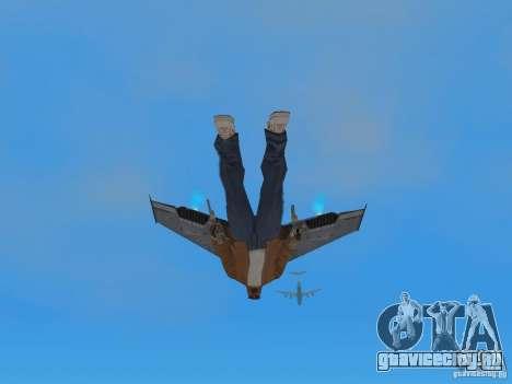 JetWings Black Ops 2 для GTA San Andreas третий скриншот