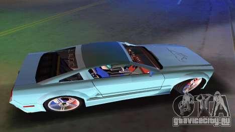 Ford Mustang 2005 GT для GTA Vice City вид сзади