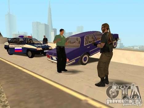 ДТП на мосту Гарвер для GTA San Andreas