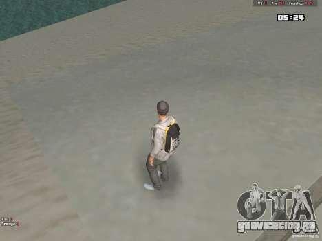 Skin Hipster v1.0 для GTA San Andreas четвёртый скриншот