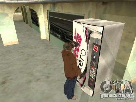 Новые автоматы для GTA San Andreas второй скриншот