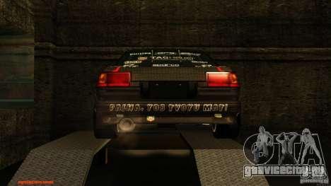 Toyota Corolla AE86 для GTA San Andreas вид сзади слева