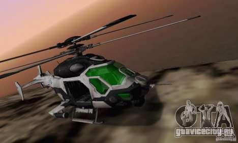 Сrysis 2 AH-50 C.E.L.L. Helicopter для GTA San Andreas вид справа