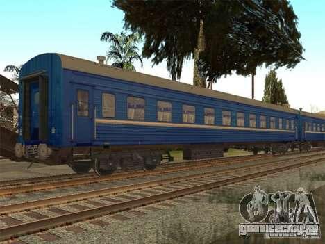 Плацкартный вагон УЖД для GTA San Andreas