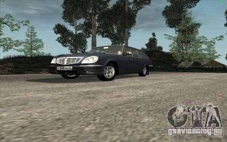 ГАЗ 31104 Волга для GTA San Andreas