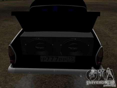 Москвич 408 Extra Style для GTA San Andreas