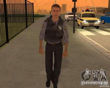 МВД РФ для GTA San Andreas