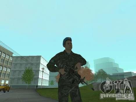 Спецназ ВДВ для GTA San Andreas четвёртый скриншот
