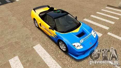 Honda NSX-R GT для GTA 4 вид сверху
