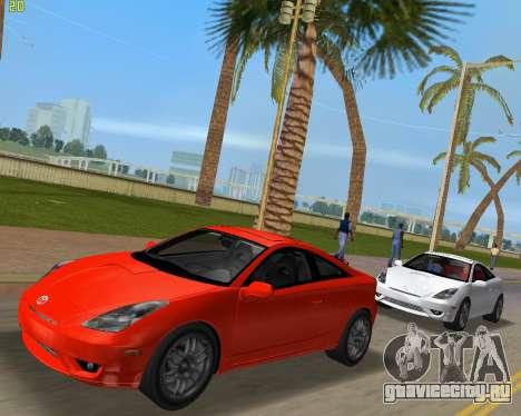 Toyota Celica 2JZ-GTE черный Revel для GTA Vice City