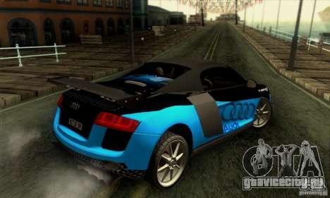 Audi R8 Spyder Tunable для GTA San Andreas вид снизу