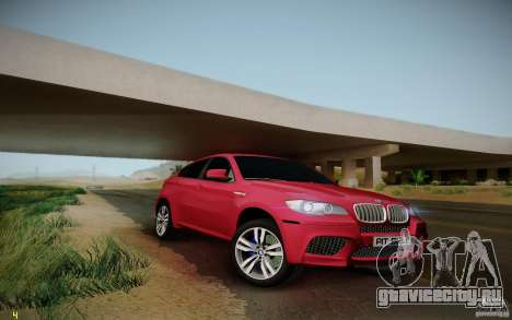 BMW X6 v1.1 для GTA San Andreas вид сзади