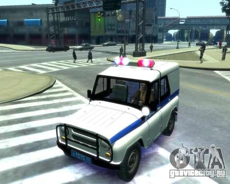 УАЗ 31512 Полиция для GTA 4 вид изнутри