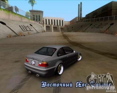 BMW 3-er E46 Dope для GTA San Andreas салон