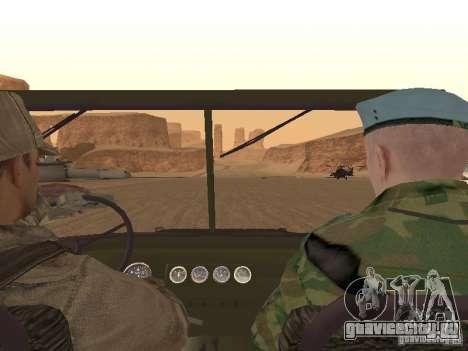 Скин Советского Солдата для GTA San Andreas седьмой скриншот