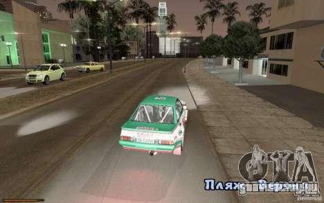 Новый шрифт для GTA San Andreas шестой скриншот