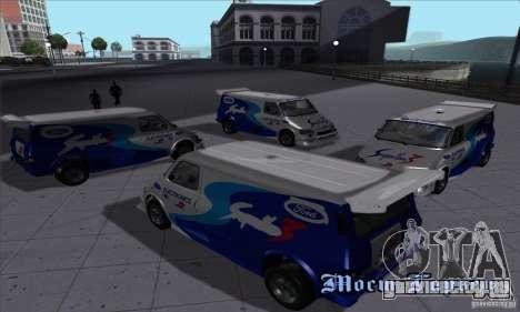 Ford Transit Supervan 3 2004 для GTA San Andreas вид сзади