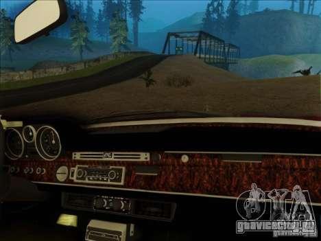 Mercedes-Benz 300 SEL для GTA San Andreas вид сбоку