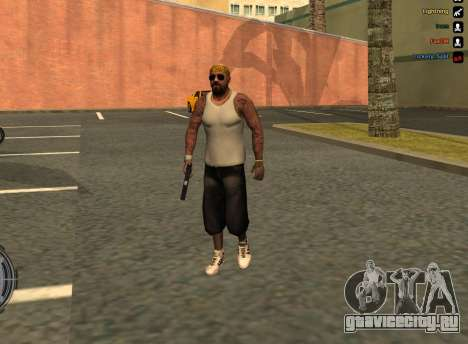 LoSV3 для GTA San Andreas второй скриншот