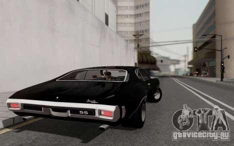 Chevrolet Chevelle SS 454 1970 для GTA San Andreas вид справа
