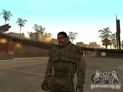 Большой пак вольных сталкеров для GTA San Andreas восьмой скриншот