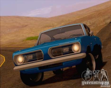 Plymouth Barracuda 1968 для GTA San Andreas вид справа