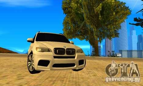 BMW X5M 2013 v2.0 для GTA San Andreas вид сзади слева