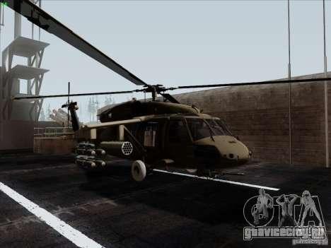 S-70 Battlehawk для GTA San Andreas