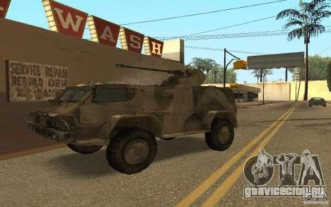 ГАЗ 3937 Водник для GTA San Andreas