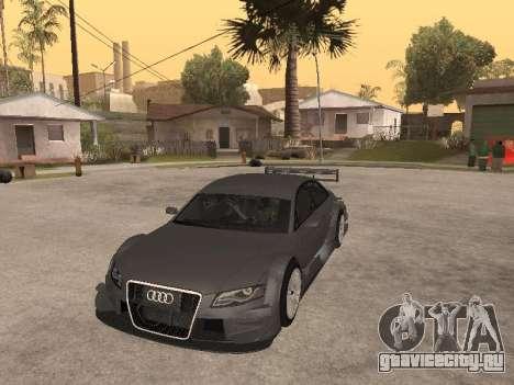 Audi A4 Touring для GTA San Andreas