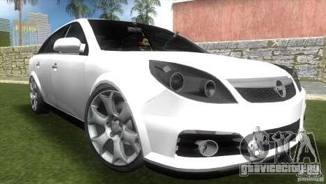 Opel Vectra для GTA Vice City
