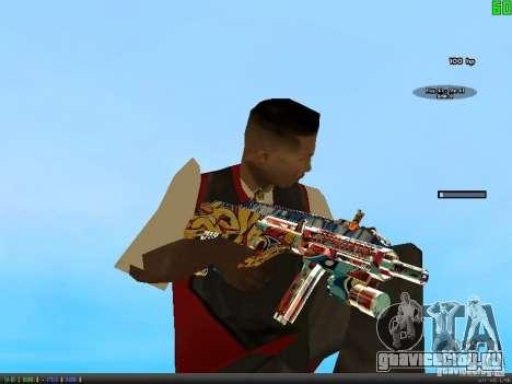 Graffiti Gun Pack для GTA San Andreas третий скриншот