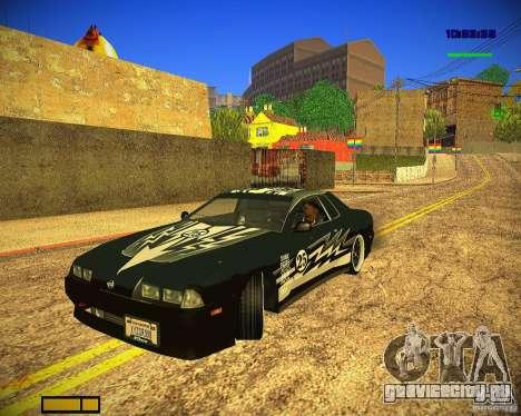 Пак винилов для Elegy для GTA San Andreas