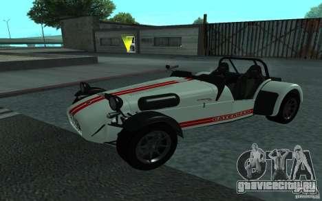 Caterham R500 для GTA San Andreas вид сзади