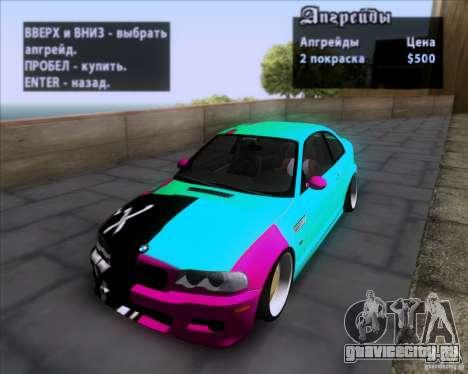 BMW 3-er E46 Dope для GTA San Andreas вид сверху