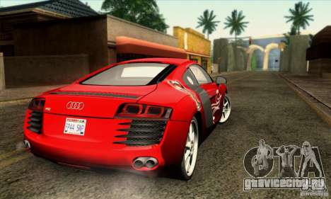 Audi R8 для GTA San Andreas вид снизу