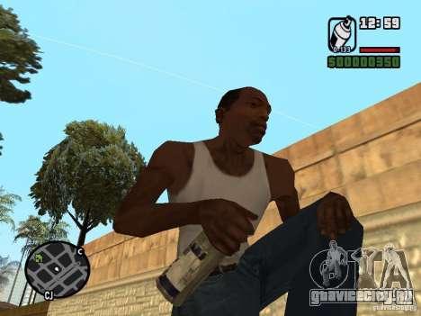 Баллончик для GTA San Andreas