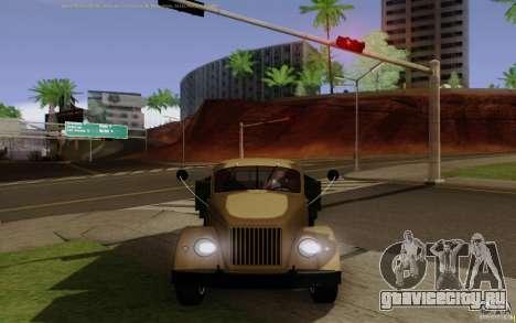 ГАЗ 51 для GTA San Andreas вид справа