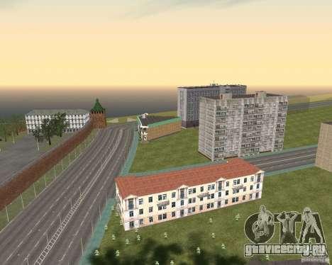 Нижегородск v 0.1 BETA для GTA San Andreas четвёртый скриншот