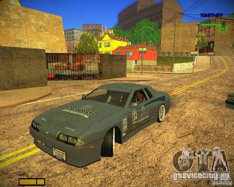 Пак винилов для Elegy для GTA San Andreas вид сбоку