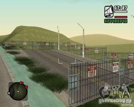 Дорога Лыткарино-Нижегородск для GTA San Andreas шестой скриншот